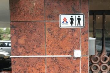 GTS Logistik WC